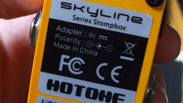 Hotone Skyline Series Wally Looper